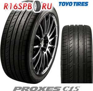 Летняя шина Toyo Proxes C1S 205/60 R16 92W XL
